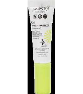 Contour Eye Gel - Purobio Cosmetics | Yumibio