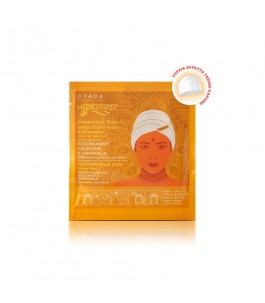 Hyalurvedic Maschera Capelli in Tessuto Riflessante - Gold Hair - Gyada Cosmetics | Yumibio