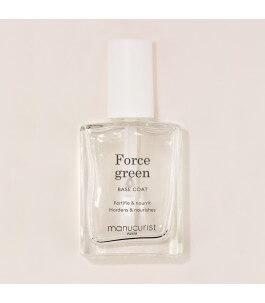 Force Green - Manucurist | Yumibio