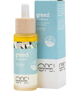 Smoothing Face Oil - Greed