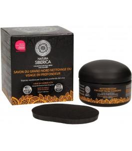 Sapone nero per una pulizia profonda ed efficace della pelle del viso