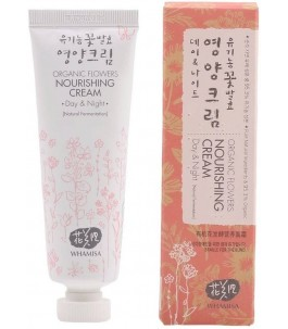 Nourishing face cream - Extracts of Flowers Fermented  - Whamisa|Yumibio